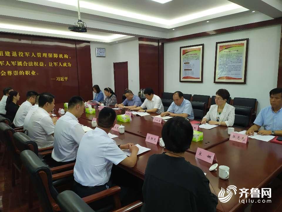 山东省退役军人事务厅举办焦研峰的儿子首批退役军人就业创业导师聘任会