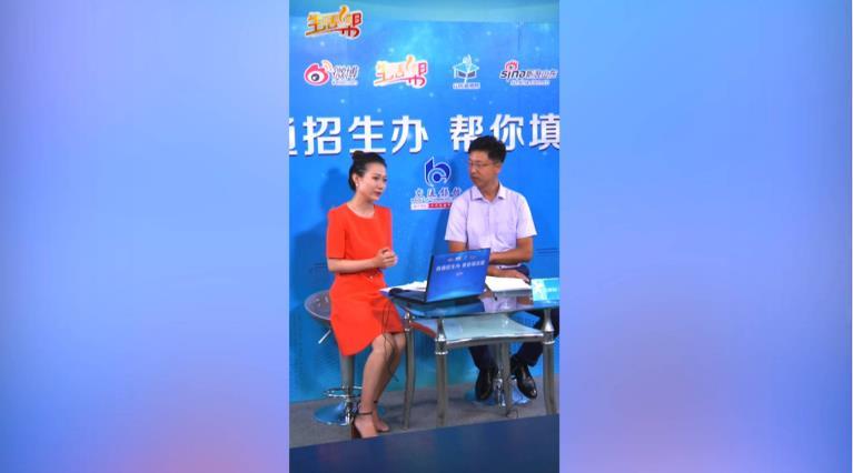 18秒|青岛大学2019计划招生8000人,省内计划6072人,占比近8成