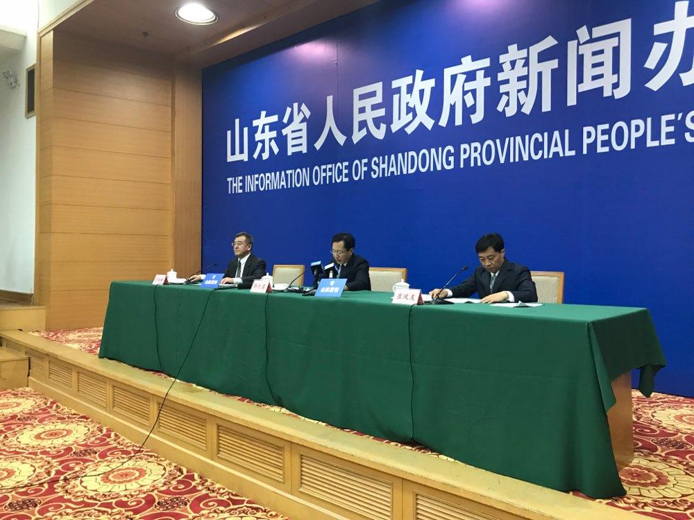 山东发布3项最严大气污染物排放地方标准 将于11月1日实施