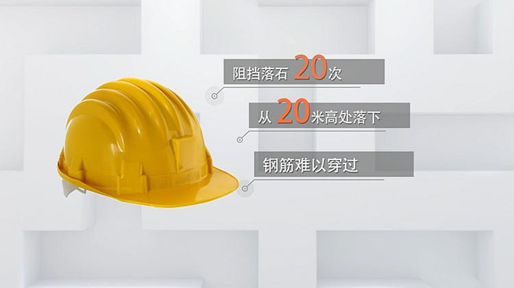 31秒|关于安全帽、安全手套、安全口罩...你知道的不一定这么细!