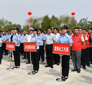 枣庄禁毒宣传活动在山亭城头镇月亮湾湿地举行