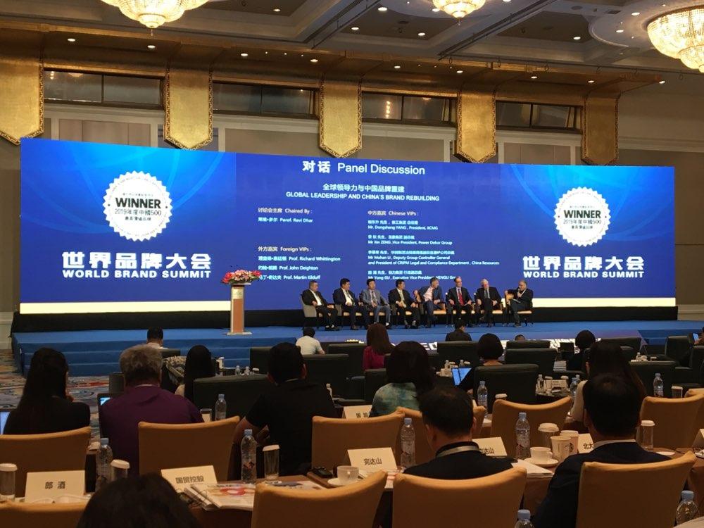 2019年中国500最具价值品牌发布 山东41个品牌入选位居第三