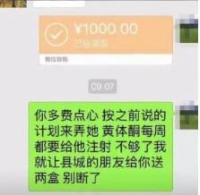 毕节疑有未成年儿童遭性侵?贵州省公安厅:已派出工作组调查核实