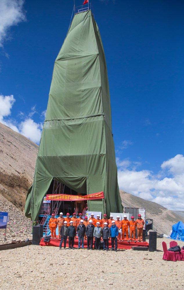 山东又一国家级高原科学钻探项目开钻 矿床深达3000米意义重大