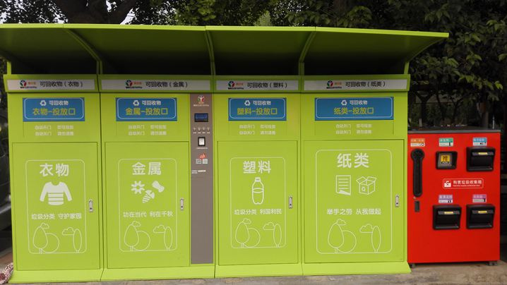 智能垃圾箱、兑换积分……济南居民分类投放垃圾还需再主动
