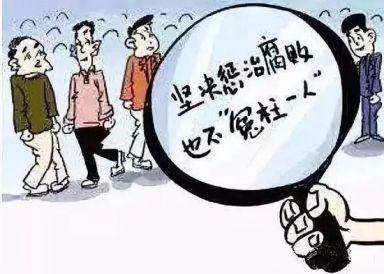 举报不实!阳谷县为这3名党员干部澄清正名