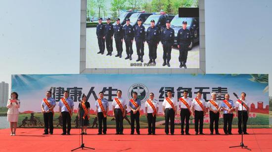 滨州举行6.26国际禁毒日活动 倡导绿色无毒健康人生