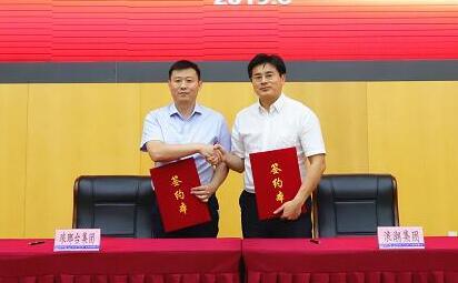 浪潮质量链携手琅琊台集团 助力中国海洋生态白酒开启高品质新时代