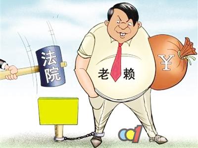 """5万借款拖了5年不还!冠县法院跨省突击抓""""老赖"""""""
