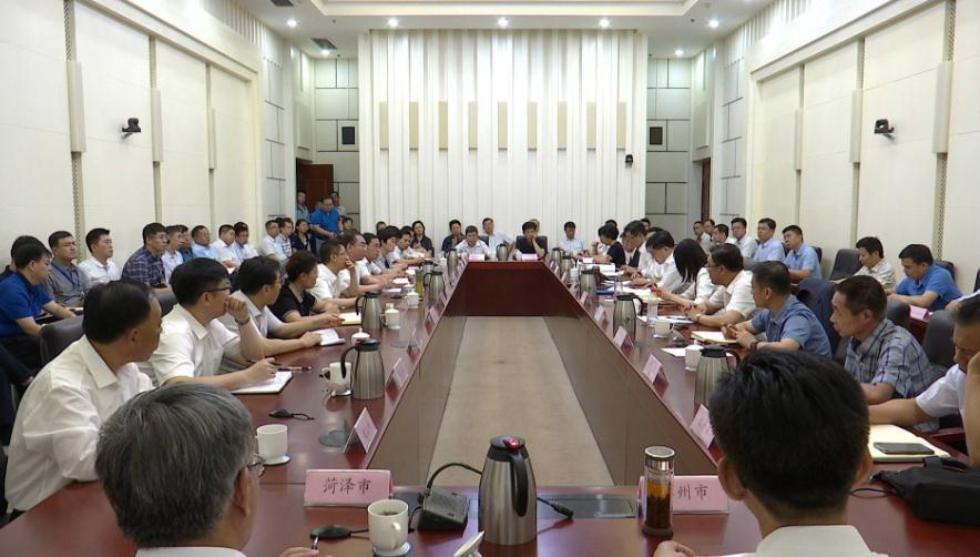 山东省科技厅连夜召开整改工作部署会议