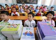 荣成市中小学生综合实践教育中心:丰富体验教育 打造特色实践课堂