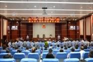 犯罪头目获刑15年、处罚金20余万元!这个犯罪集团在潍坊昌乐被依法公审