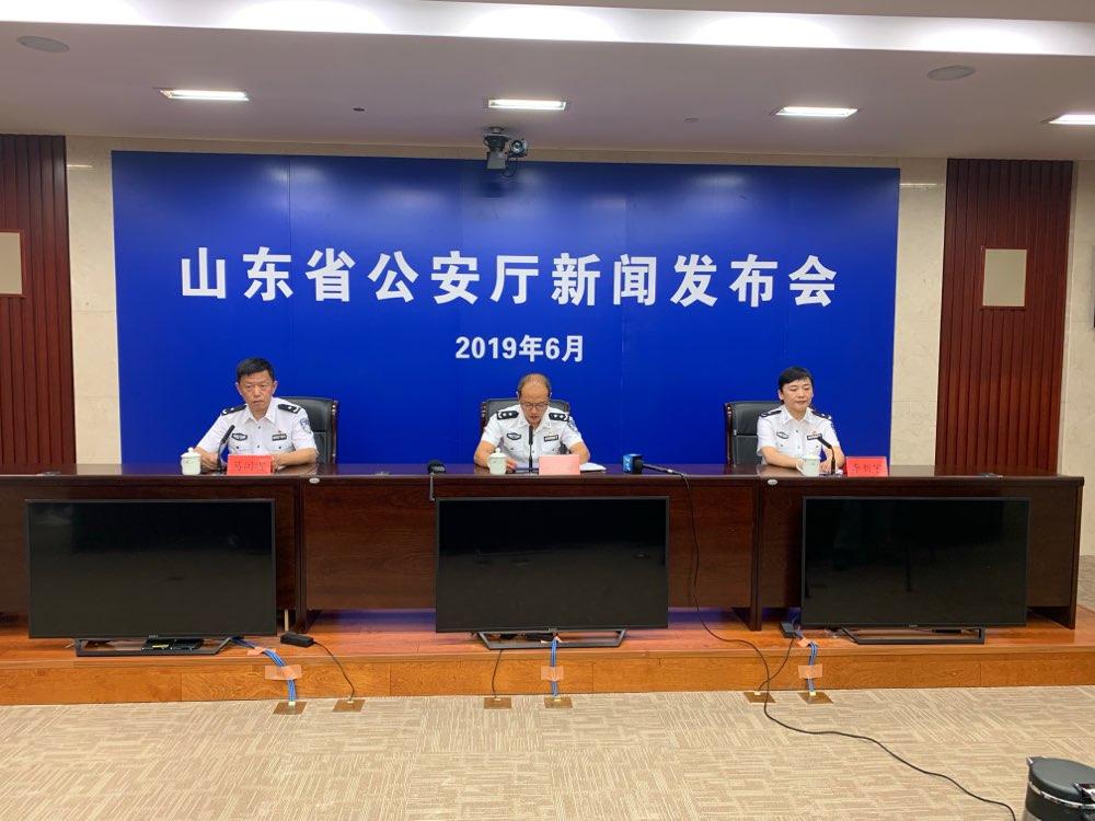 """毒狗肉、假冒""""牛栏山""""…山东通报10起食品违法犯罪典型案例"""