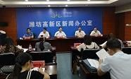 潍坊高新区无人机巡航查控城市管理问题 高水平建设特色街区