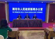 潍坊发布2019年迎峰度夏保供电十大措施
