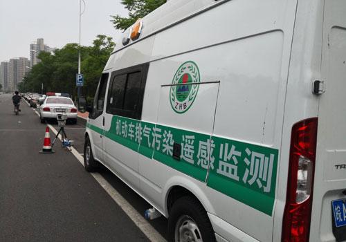 滨州市首个机动车尾气遥感监测系统投入试运行