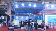 【动能转换看落实·大竞赛 大比武】青岛崂山区发力虚拟现实 实现产业集聚