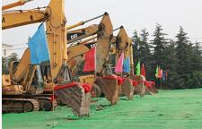 """兰山区一批""""双招双引""""工业项目集中奠基 总投资158亿元"""