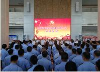 喜迎建党98周年 聊城公安党建文化中心建成启动