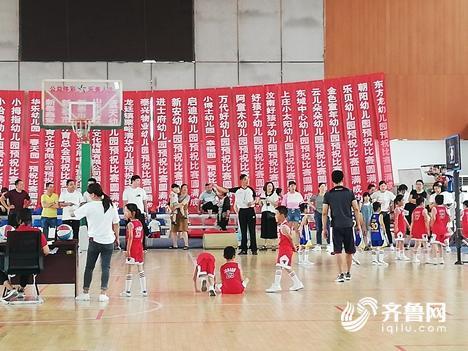"""新泰市""""鑫童杯""""第三届幼儿篮球精英赛2019.6.30.jpg"""