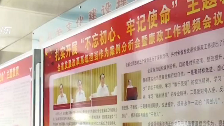 【不忘初心 牢记使命】省发改委:做省委省政府决策的得力参谋者