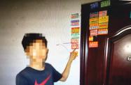 """轻则罚款重则拘留 在潍坊昌乐""""小广告""""这事别再干了!"""
