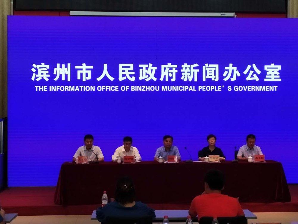 """滨州市第十九届运动会将于9月下旬开幕 吉祥物取名为""""乐乐"""""""