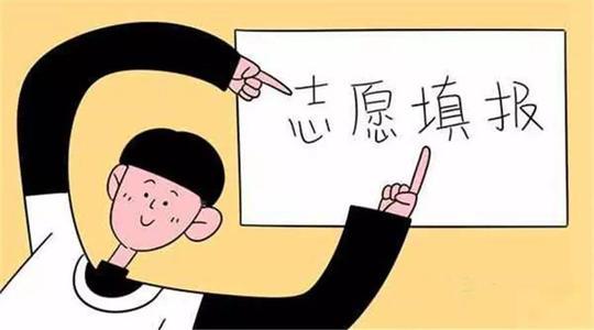 @山东高考生,你有一份高考志愿填报指南请查收