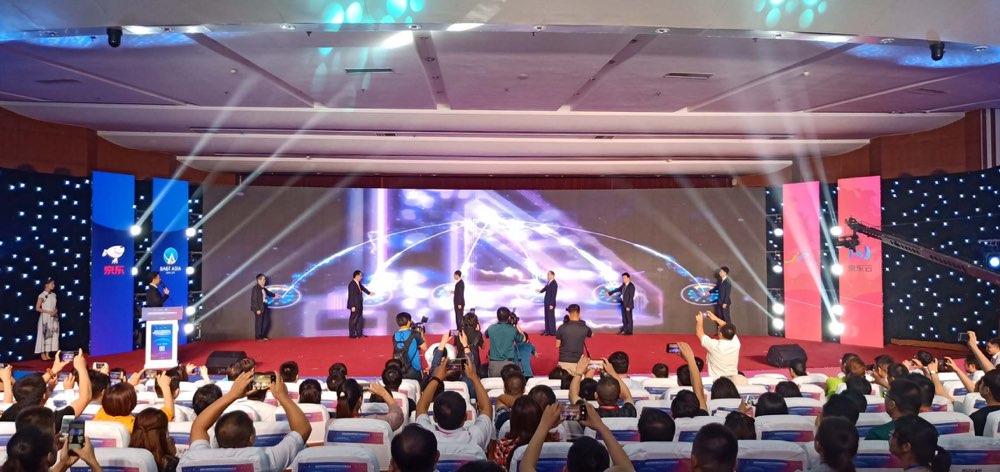 首届东亚电商发展峰会暨2019山东省电商大会今天在济南举行