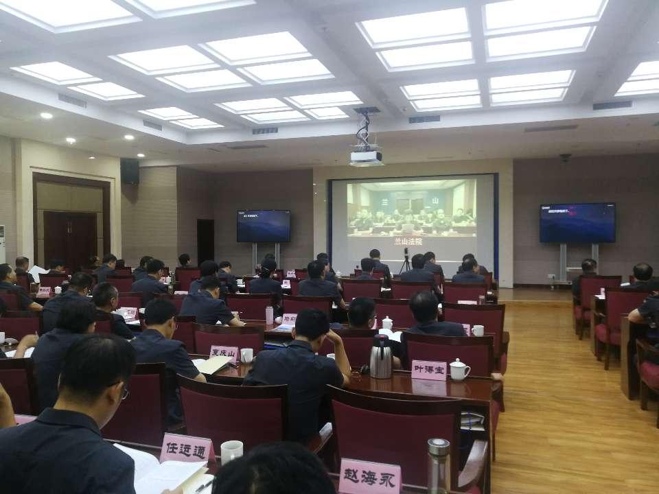 全省法院党建工作会议暨中级法院院长座谈会举行