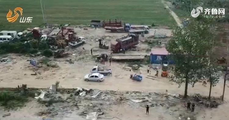 问政山东·追踪丨曹县:44个非法废旧汽车拆解点被取缔