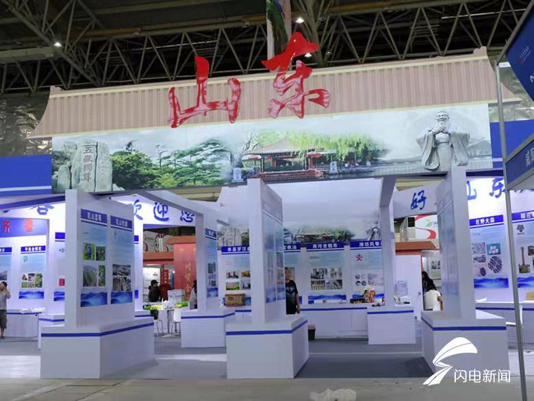 67秒丨山东地标产品组团亮相中国国际商标品牌节