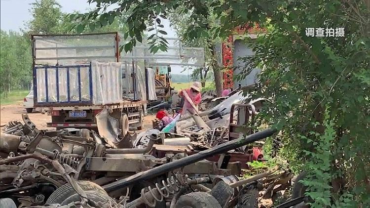 问政追踪丨曹县30年未解决的40余个非法废旧汽车拆解点被取缔