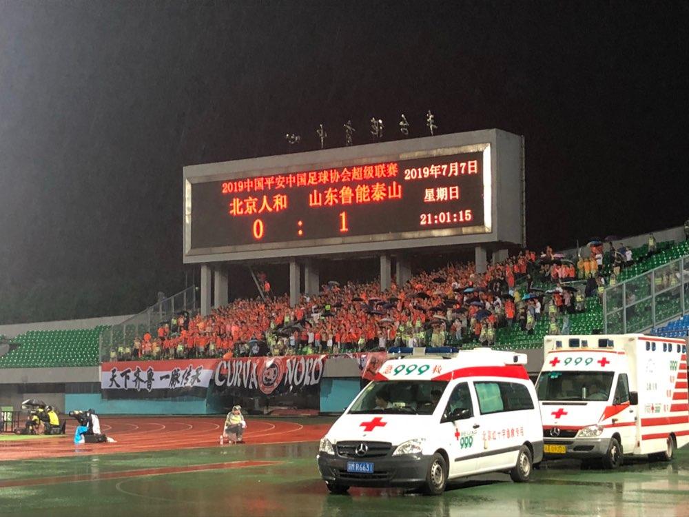 暴雨挡不住鲁蜜热情 佩莱首开纪录鲁能1-0领先