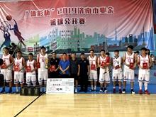 2019年济南市业余篮球公开赛落幕 MVP狂砍33分