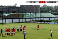 两将梅开二度 鲁能预备队6-0大胜北京人和