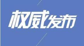 """临沂发布2019年初中后高等职业教育高等师范教育""""3+4""""录取分数线"""