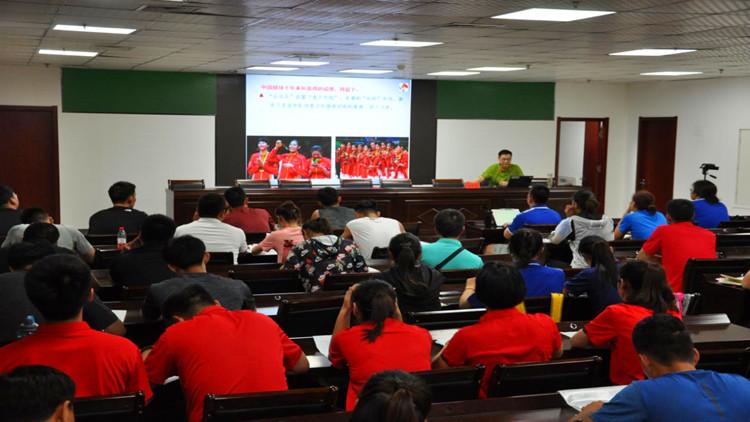 """山东省排球运动管理中心开展""""新时代对排球教练员要求""""专题讲座"""