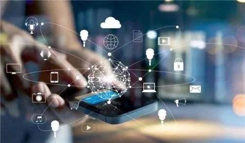 山东出台支持数字经济发展意见 加快数字产业化、产业数字化进程