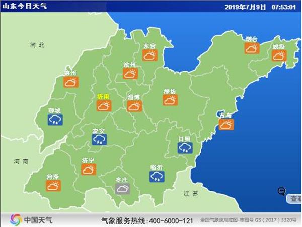海丽气象吧|最高温30℃!未来三天山东大部地区都有雷雨或阵雨