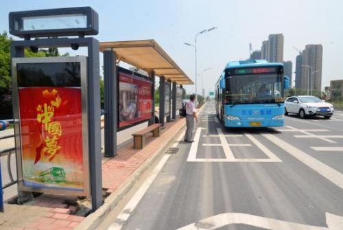 出行注意!青岛多个公交站点本周起进行调整