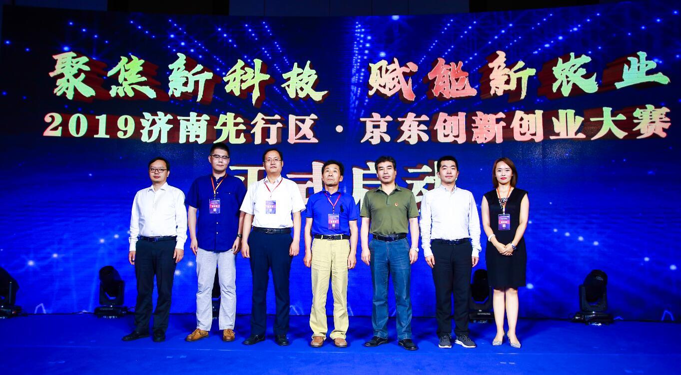 56秒|全国大赛征集新科技新农业项目 引领济南先行区产业创新