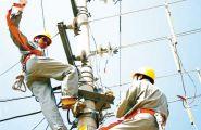 7月10日起,潍坊城区这些地方将计划停电
