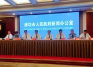 潍坊:曹延东等人涉黑一案将于近期公开宣判
