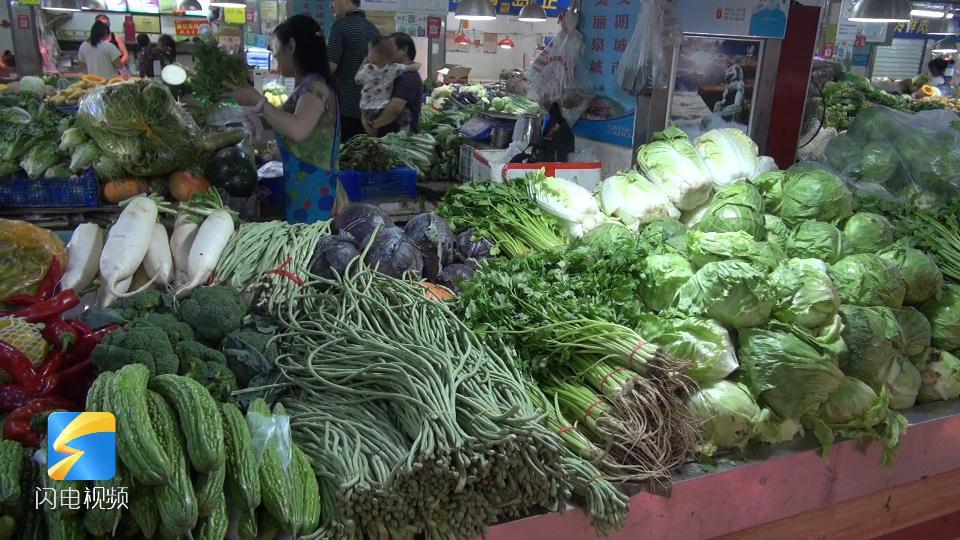 116秒丨部分蔬菜价格涨幅超30%,水果肉类基本持稳