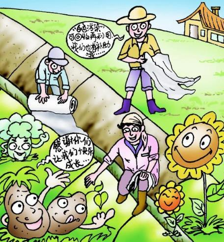 山东拟对土壤污染防治立法,面向社会征求意见