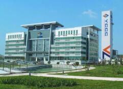 山东发布负责人经营业绩考核结果优秀企业名单