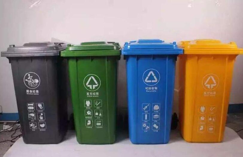 济南:已建设3处有害垃圾暂存点 垃圾分类立法正编写草案
