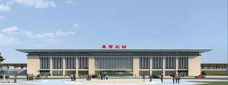 潍莱高铁莱西北站10日停运改扩建!预计2020年底具备开通条件