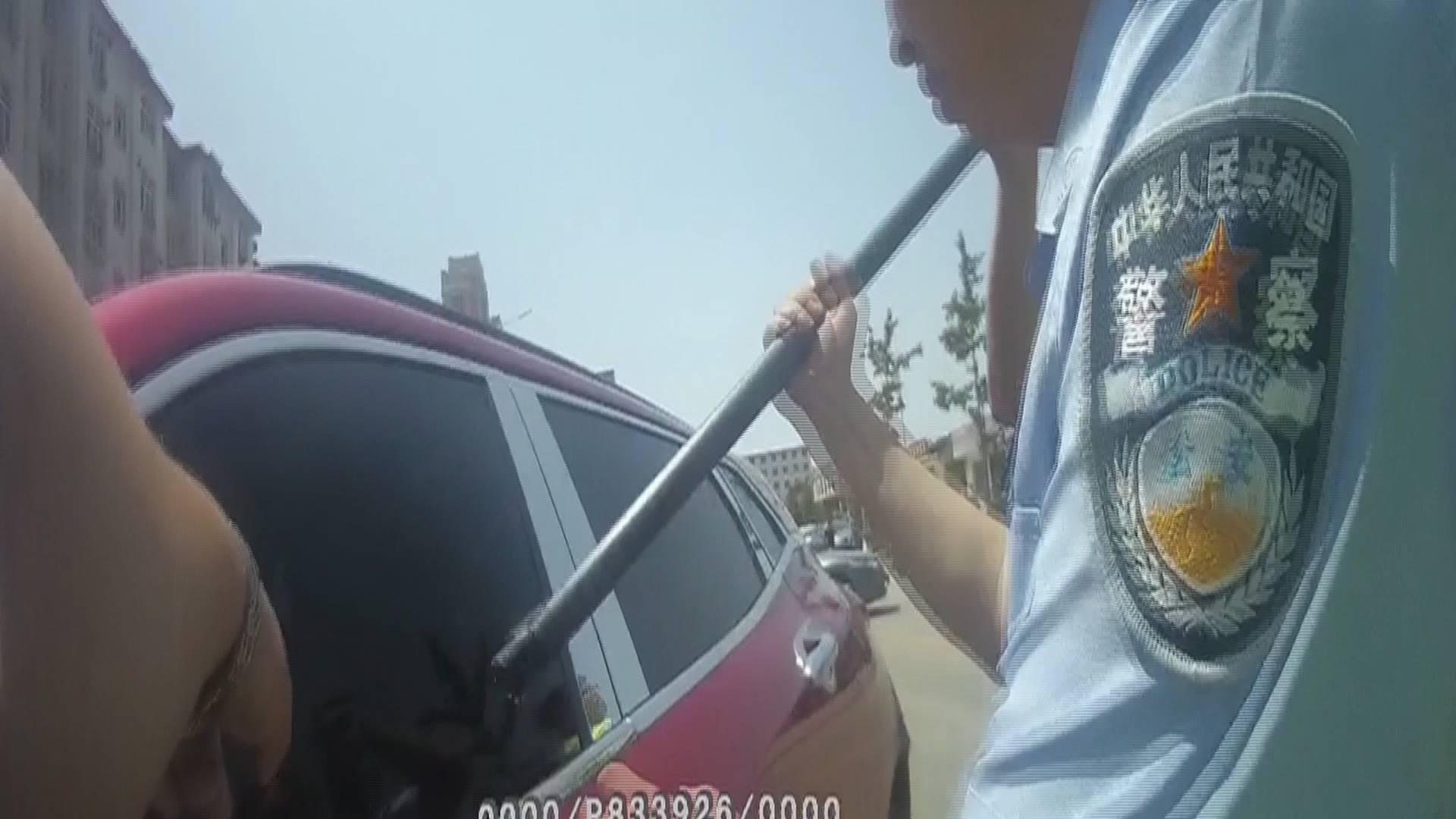 62秒丨嚣张!烟台一司机醉驾拒绝检查 冲撞警车被拦截